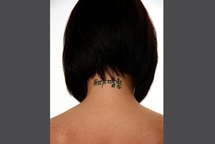 Tattoo removal skin business skin rejuvenation skin for Tattoo removal business